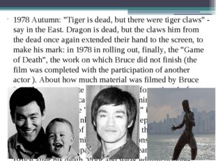 """1978 Autumn: """"Tiger is dead, but there were tiger claws"""" - say in the East. D"""