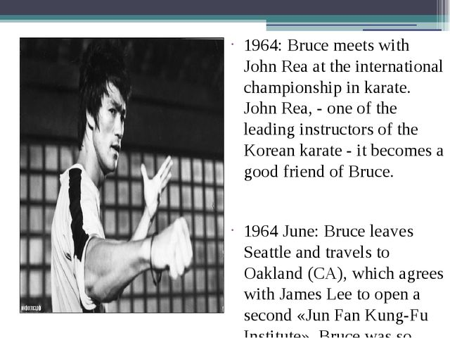 1964: Bruce meets with John Rea at the international championship in karate....