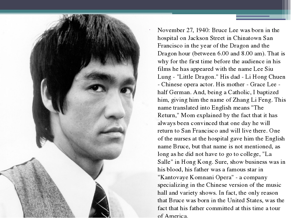 November 27, 1940: Bruce Lee was born in the hospital on Jackson Street in Ch...