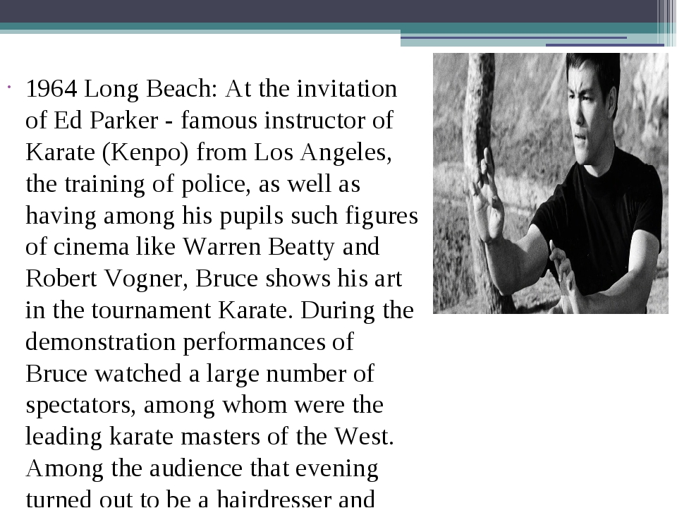 1964 Long Beach: At the invitation of Ed Parker - famous instructor of Karate...