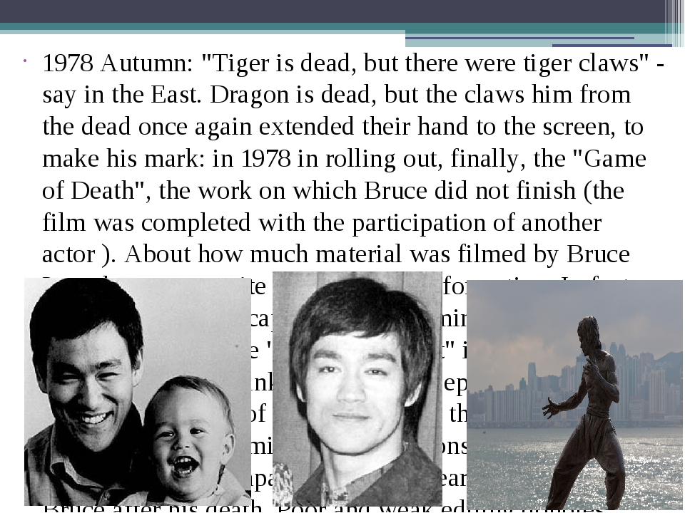 """1978 Autumn: """"Tiger is dead, but there were tiger claws"""" - say in the East. D..."""