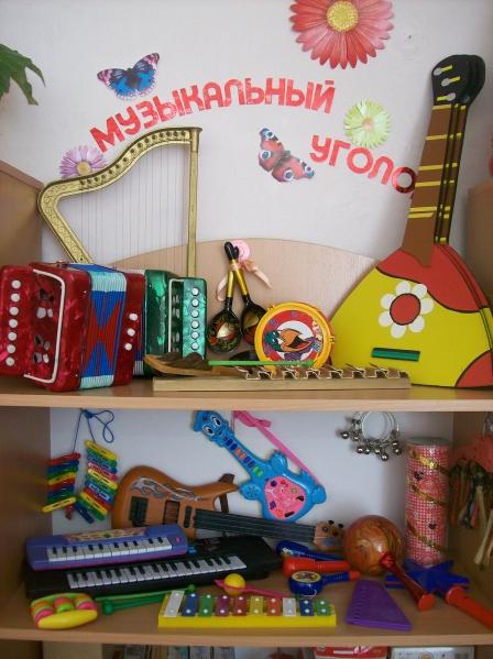 Проект музыкальные инструменты своими руками по фгос