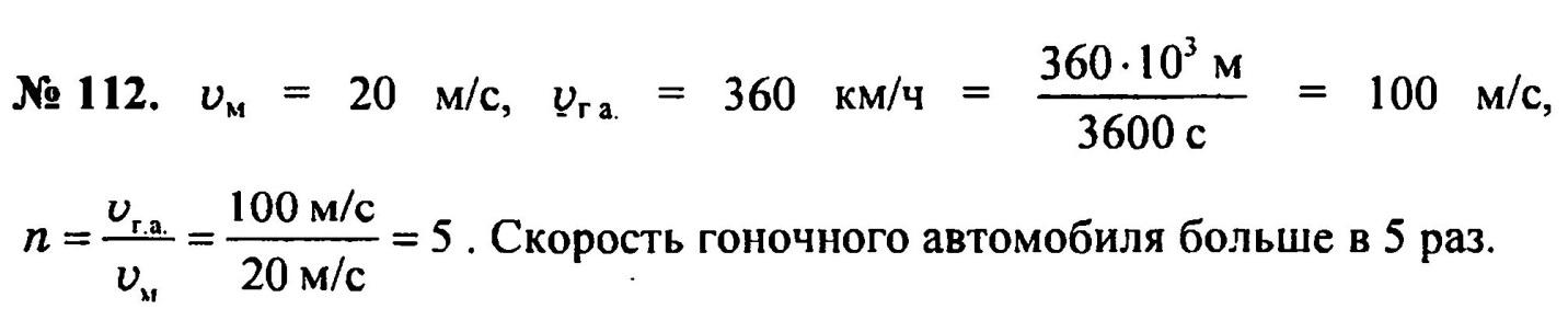 hello_html_m26b30b0.jpg