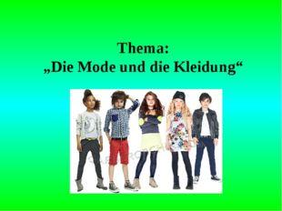 """Thema: """"Die Mode und die Kleidung"""""""