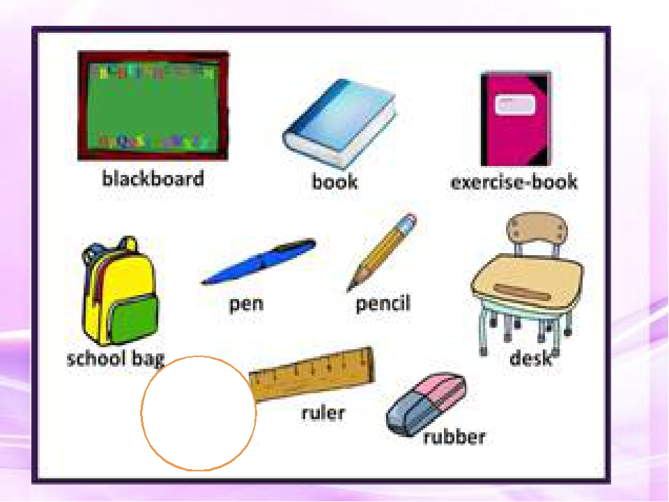 school things i like dislike What's better than a school visit a school visit with orange i'm a listophile this blog features t a list of 500+ things that kids like, things they don.