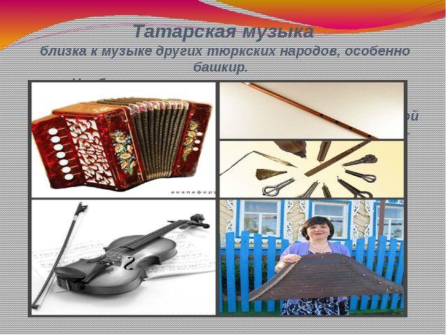 Татарская музыка близка к музыке других тюркских народов, особенно башкир. На...