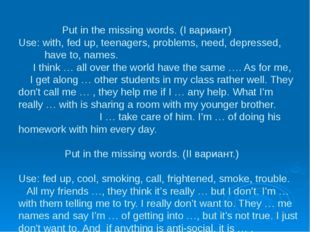 Put in the missing words. (I вариант) Use: with, fed up, teenagers, problems