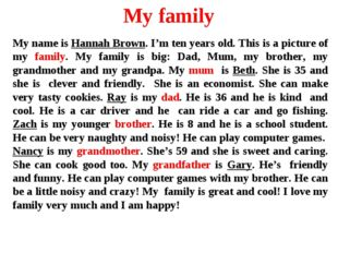My family My name is Hannah Brown. I'm ten years old. This is a picture of my