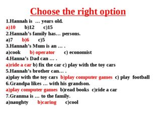 Choose the right option 1.Hannah is … years old. a)10 b)12 c)15 2.Hannah's fa