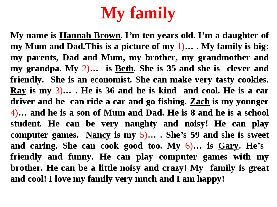 My family My name is Hannah Brown. I'm ten years old. I'm a daughter of my Mu...