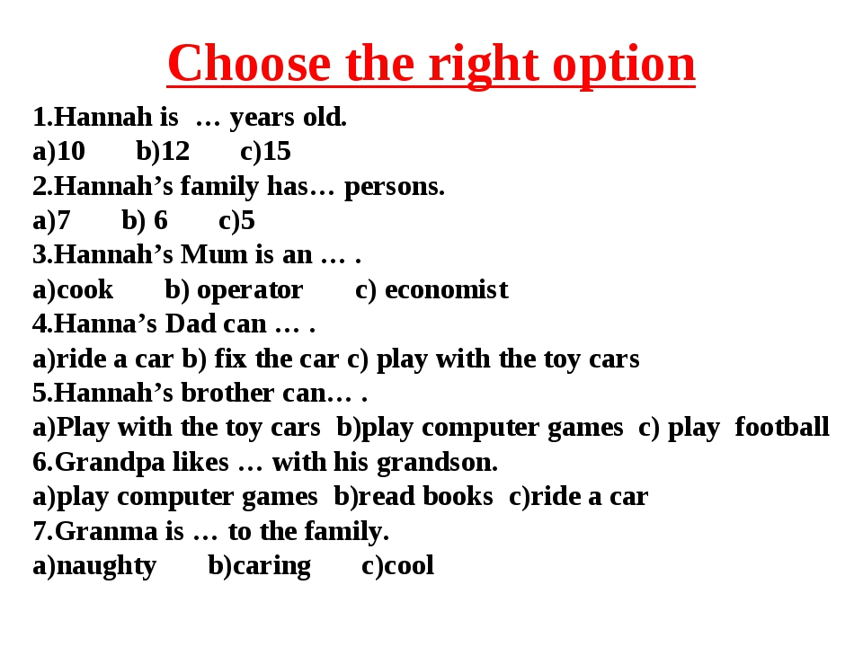 Choose the right option 1.Hannah is … years old. a)10 b)12 c)15 2.Hannah's fa...