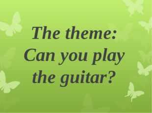 The theme: Can you play the guitar?