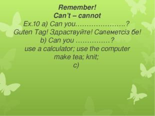 Remember! Can't – cannot Ex.10 a) Can you………………….? Guten Tag! Здраствуйте! Сә