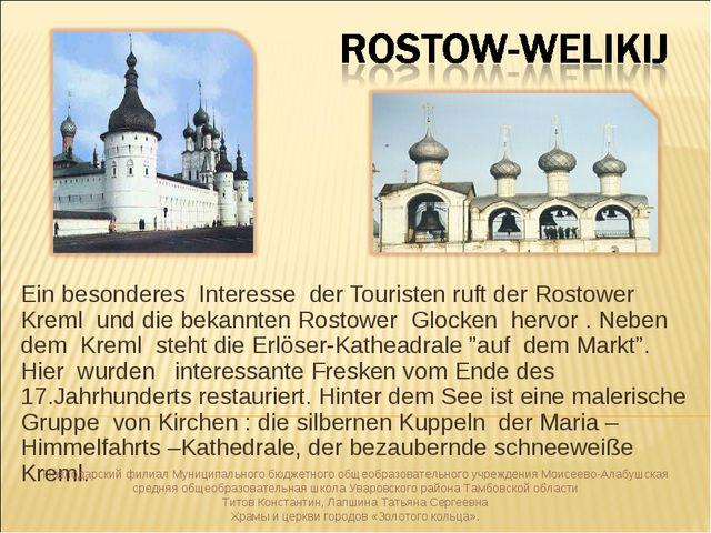 Ein besonderes Interesse der Touristen ruft der Rostower Kreml und die bekann...