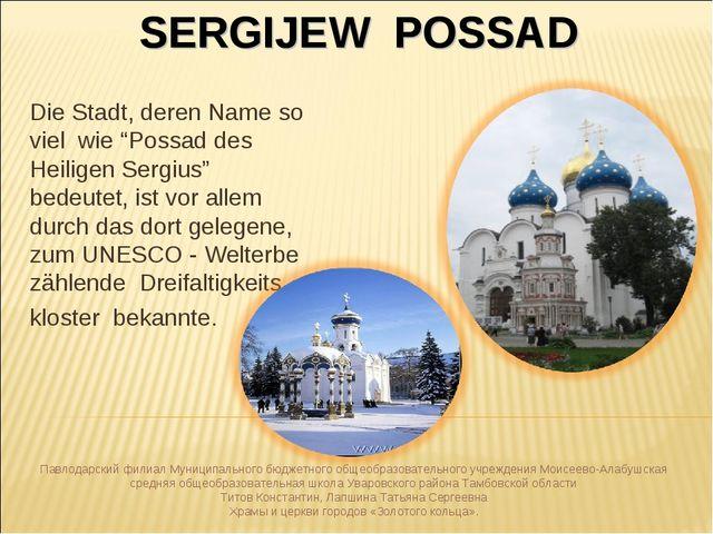 """SERGIJEW POSSAD Die Stadt, deren Name so viel wie """"Possad des Heiligen Sergiu..."""