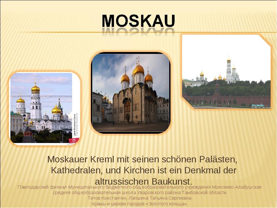 Moskauer Kreml mit seinen schönen Palästen, Kathedralen, und Kirchen ist ein...