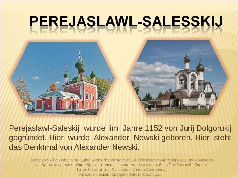 Perejaslawl-Saleskij wurde im Jahre 1152 von Jurij Dolgorukij gegründet. Hier...