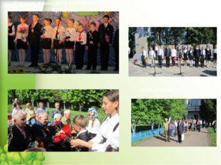 Участие в концерте к « 9 Мая» в Доме Культуры «Вахта памяти»
