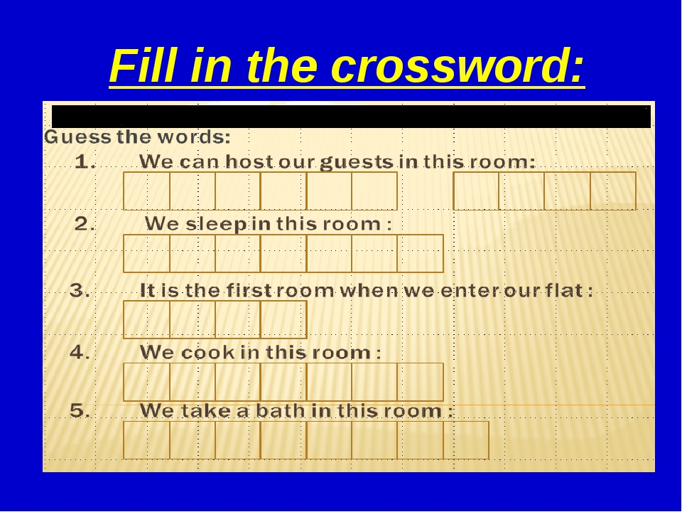 Fill in the crossword: