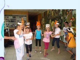 Готовимся к защите проектов Проект «Русские народные игры и забавы.