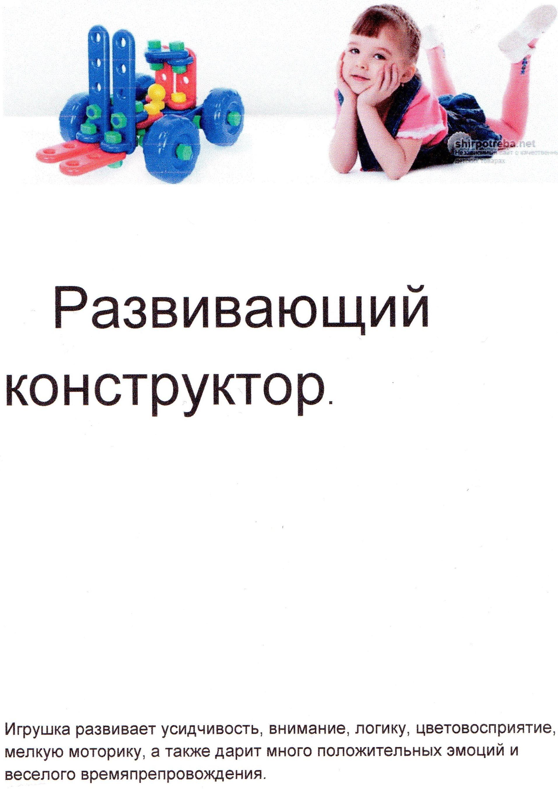 hello_html_m1b643ec1.jpg