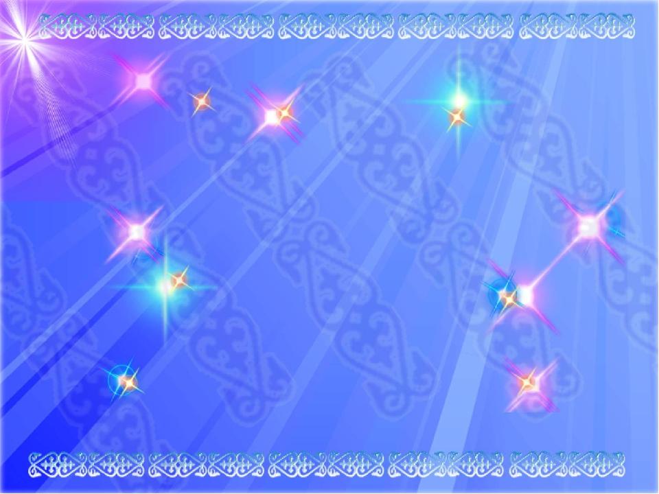 1.«Апамның астауы»әңгімесін кім жазған? 2.Бұл әңгіме кімнің атынан баяндалға...