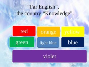 """""""Far English"""", the country """"Knowledge"""". light blue violet green yellow red bl"""