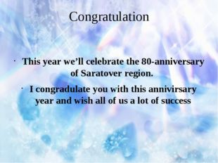 Congratulation This year we'll celebrate the 80-anniversary of Saratover regi