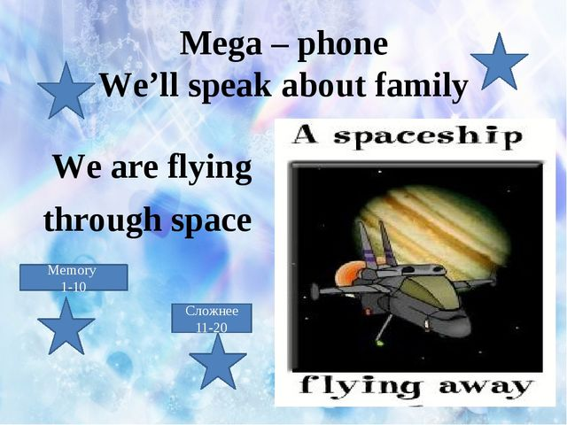 Mega – phone We'll speak about family We are flying through space Memory 1-10...
