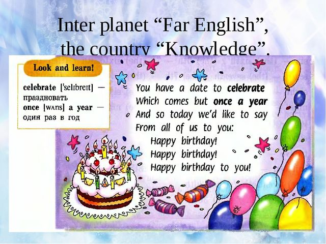 """Inter planet """"Far English"""", the country """"Knowledge""""."""