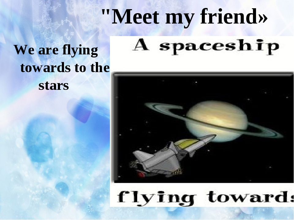 """""""Meet my friend» We are flying towards to the stars"""