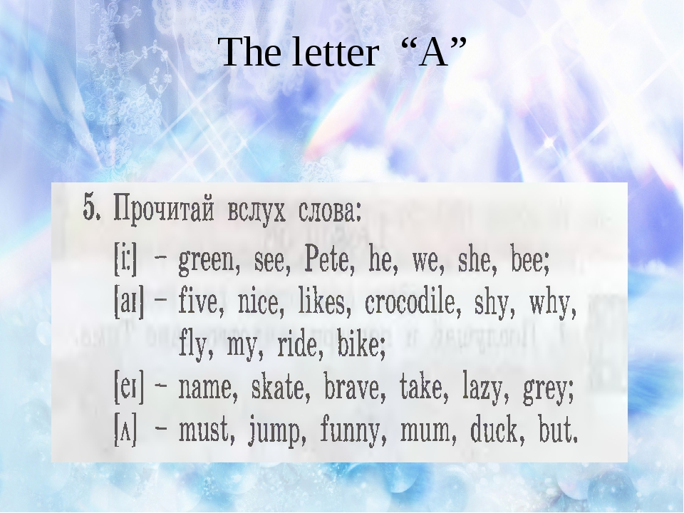 """The letter """"A"""""""