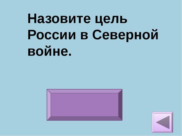 Н.М. Карамзин Он является автором повести «Бедная Лиза», а так же одного из п...