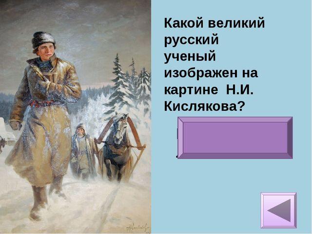 театра Фёдор Григорьевич Волков считается основателем русского…