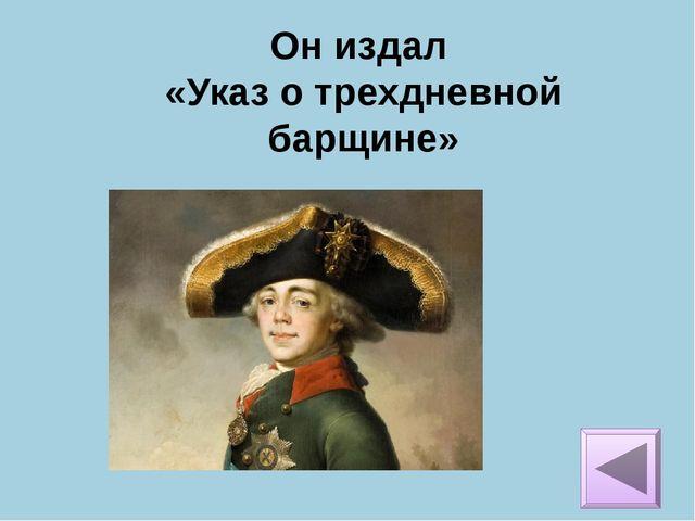 Турция В результате войны с каким государством Крым был присоединен к Россий...
