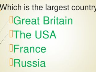 Which is the largest country? Great Britain The USA France Russia