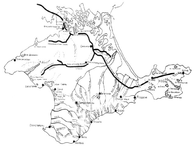 Гидрография По территории Крыма протекают 257 рек (крупнейшие—Салгир,Кача,...