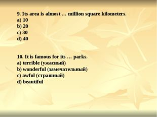 9. Its area is almost … million square kilometers. a) 10 b) 20 c) 30 d) 40 10