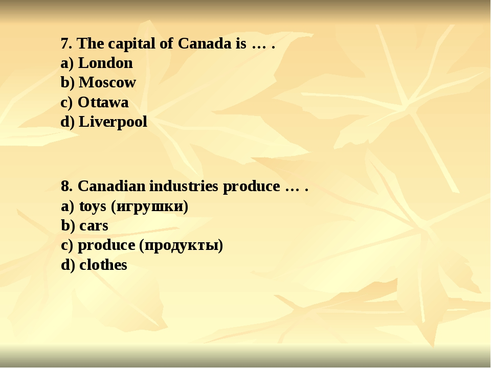 7. The capital of Canada is … . a) London b) Moscow c) Ottawa d) Liverpool 8....