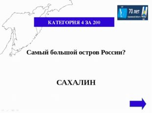 КАТЕГОРИЯ 3 ЗА 200 КТО ЭТОТ ЧЕЛОВЕК, ЧЕМ ЗНАМЕНИТ? Советский хоккеист, вратар