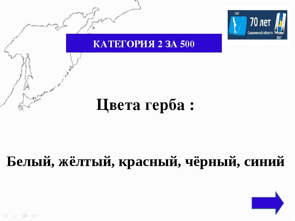 КАТЕГОРИЯ 9 ЗА 100 Действующий вулкан, о. Кунашир (Курильские острова). Многи...
