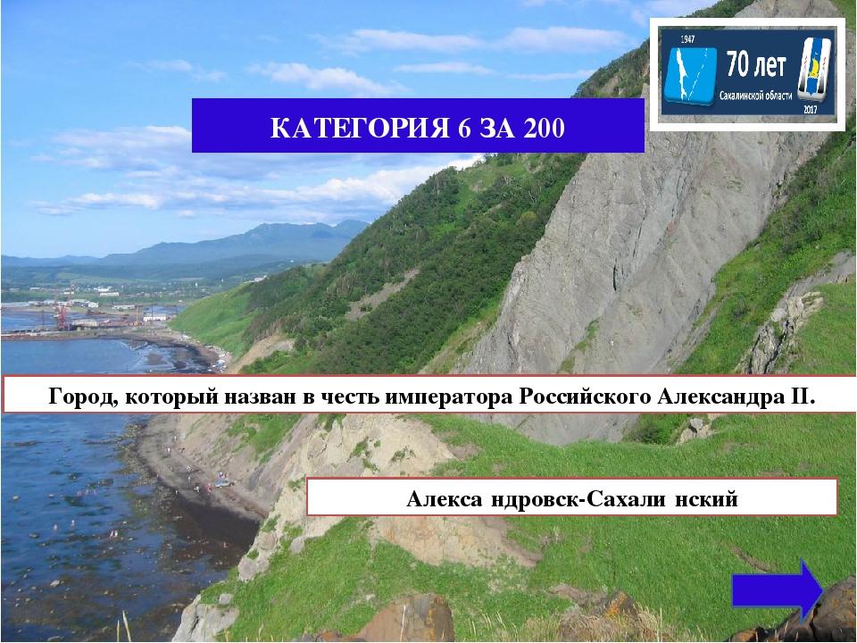 КАТЕГОРИЯ 3 ЗА 400 КТО ЭТОТ ЧЕЛОВЕК, ЧЕМ ЗНАМЕНИТ? НА ФОТО СЛЕВА ЗНАМЕНИТЫЙ Х...