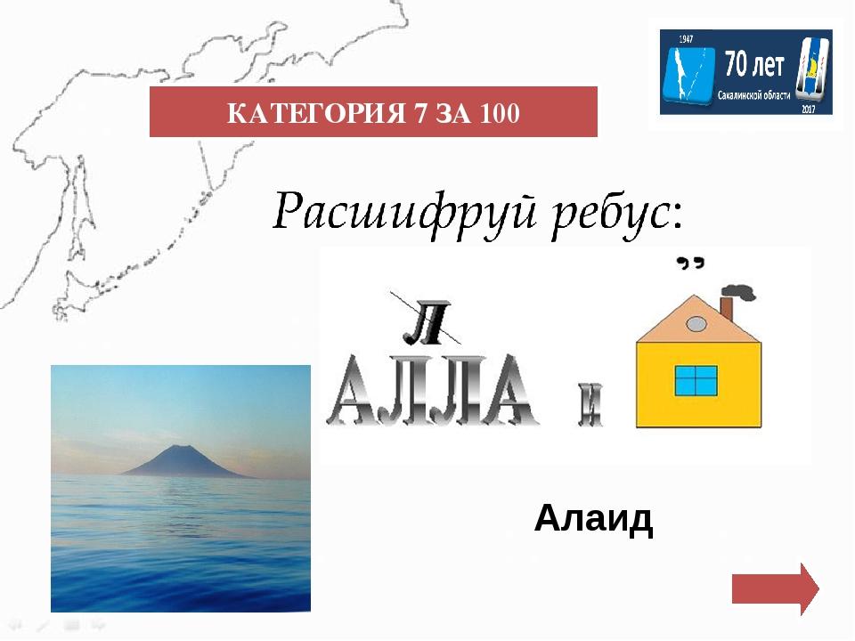 КАТЕГОРИЯ 7 ЗА 400 ТУНАЙЧА