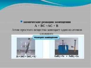 Опыт 3: 1. В пробирку налейте 3 см3 р-р сульфата меди (II),отметьте его цвет.