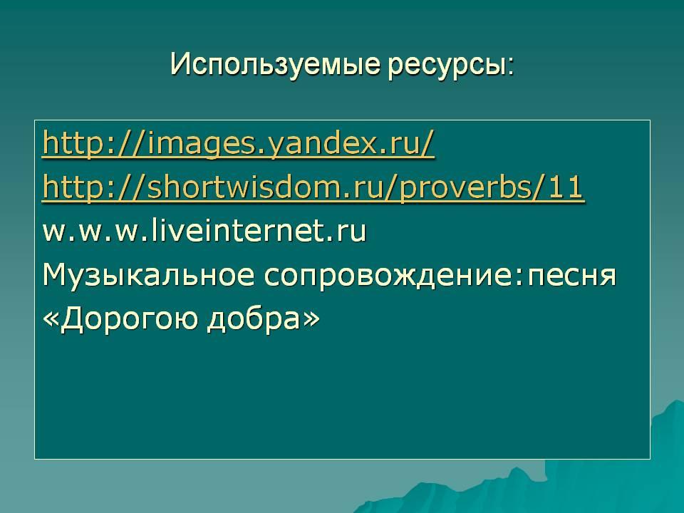 hello_html_m1b8a4b11.jpg
