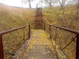 Мост осенью Мост осенью