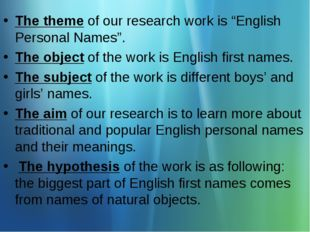 """The theme of our research work is """"English Personal Names"""". The object of the"""