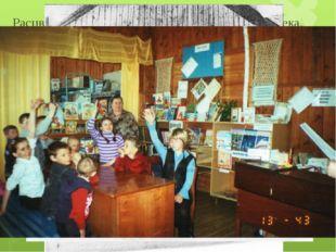 Расцвет посёлка пришёлся на 70-80-е годы ХХ века. Работал детский сад «Росточ