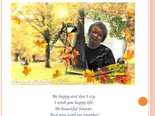 Be happy and don't cry, I wish you happy life, Be beautiful forever, And s