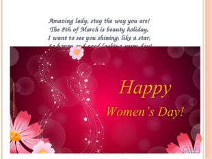 Amazing lady, stay the way you are! The 8th of March is beauty holiday, I w